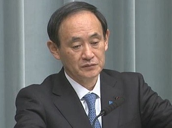 Conference by the Chief Cabinet Secretary(February 26, 2014(AM))