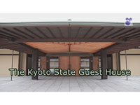 The Kyoto State Guest House