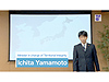 Message from Ichita Yamamoto, the Minister of State in Charge of Territorial Integrity