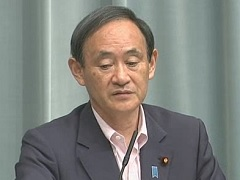 Conference by the Chief Cabinet Secretary(August 5, 2015(AM))