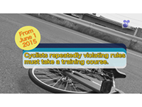 Cyclists can be charged with responsibility The Cyclist Training Course System started(English)