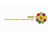Science, Technology and Innovation toward 2020 [Spanish]
