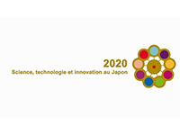 Science, Technology and Innovation toward 2020 [French]