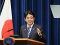 安倍内閣総理大臣記者会見【手話版】-平成25年12月14日