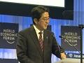 世界経済フォーラム年次会議冒頭演説~新しい日本から、新しいビジョン~-平成26年1月22日