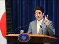 安倍内閣総理大臣記者会見【手話版】-平成26年3月10日