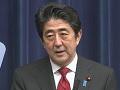 安倍内閣総理大臣記者会見【手話版】-平成26年3月20日