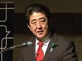 ジャパン・サミット2014  安倍内閣総理大臣基調講演-平成26年4月17日
