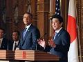 日米共同記者会見-平成26年4月24日