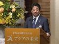 第20回国際交流会議「アジアの未来」安倍内閣総理大臣スピーチ-平成26年5月22日