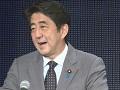 世界経済フォーラム ジャパン・ミーティング2014-平成26年6月2日