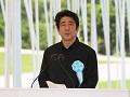 平成二十六年沖縄全戦没者追悼式における内閣総理大臣挨拶-平成26年6月23日