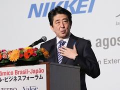 中南米ビジネス・セミナー 安倍内閣総理大臣政策スピーチ ‐平成26年8月2日