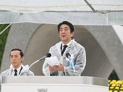 広島市原爆死没者慰霊式並びに平和祈念式挨拶-平成26年8月6日