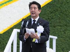 長崎原爆犠牲者慰霊平和祈念式典挨拶-平成26年8月9日