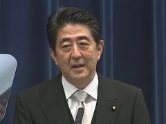 安倍内閣総理大臣記者会見【手話版】‐平成26年9月3日