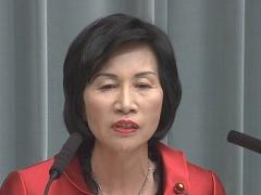 第2次安倍改造内閣閣僚記者会見「松島みどり大臣」