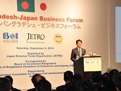日本バングラデシュ・ビジネス・フォーラムにおける安倍内閣総理大臣スピーチ‐平成26年9月6日