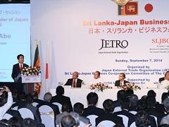 日本スリランカ・ビジネス・フォーラムにおける安倍内閣総理大臣スピーチ‐平成26年9月7日