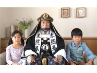 「未然奉行」松平健さん、鈴木福くん・夢ちゃんからのメッセージ