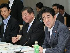 国家戦略特別区域諮問会議-平成26年9月9日