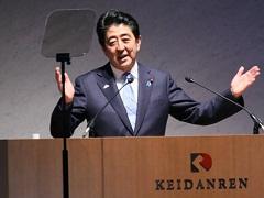 WAW! Tokyo 2014 公開フォーラム 安倍総理スピーチ-平成26年9月12日