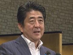 内外情勢調査会講演-平成26年9月19日