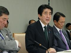 国家戦略特別区域諮問会議-平成26年9月30日 - 政府インターネットテレビ