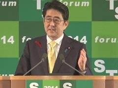 STSフォーラム2014年年次総会における安倍総理スピーチ-平成26年10月5日