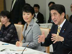 行政改革推進会議-平成26年11月6日