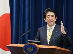 安倍内閣総理大臣記者会見【手話版】-平成26年11月21日