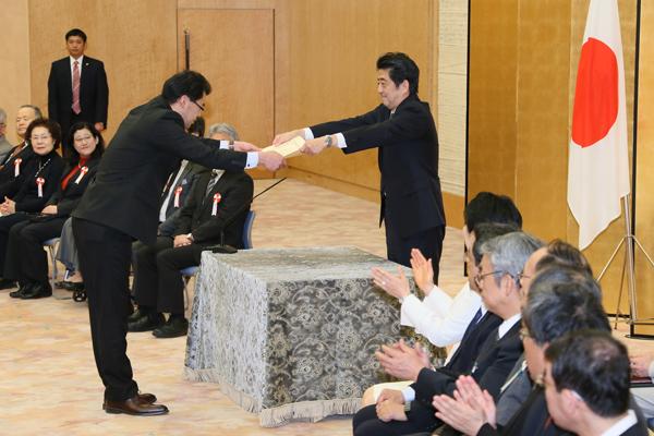 「バリアフリー・ユニバーサルデザイン推進功労者表彰」表彰式-平成26年12月17日