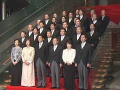 初副大臣会議・記念撮影-平成26年12月25日