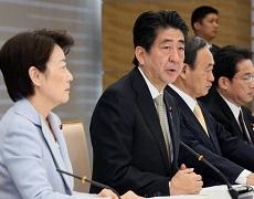 総合海洋政策本部-平成26年12月26日