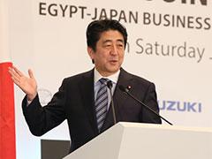 日エジプト経済合同委員会合における安倍内閣総理大臣政策スピーチ-平成27年1月17日