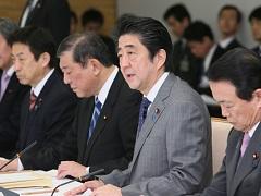 地方分権改革推進本部-平成27年1月30日