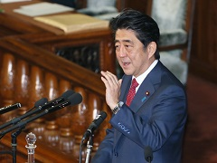 第189回国会における安倍内閣総理大臣施政方針演説-平成27年2月12日
