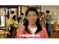 防災「支え合いマップ作成」篇