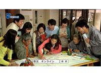 防災「支え合いマップ避難場所」篇