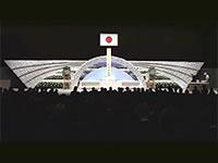 東日本大震災四周年追悼式(ダイジェスト版)