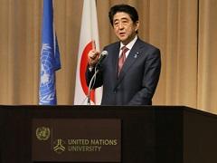 国連創設70周年記念シンポジウムにおける安倍内閣総理大臣スピーチ-平成27年3月16日