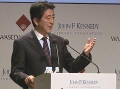 JFKシンポジウムにおける安倍内閣総理大臣スピーチ-平成27年3月18日