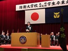 平成26年度防衛大学校卒業式 安倍内閣総理大臣訓示