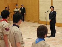 ボーイスカウト「富士スカウト章」受章代表による表敬-平成27年3月26日