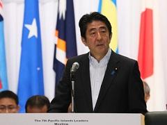 第7回太平洋・島サミットにおける安倍内閣総理大臣開会式基調演説-平成27年5月23日