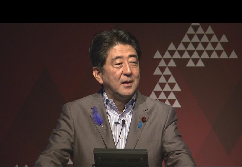 ジャパン・サミット2015 安倍内閣総理大臣基調講演-平成27年7月9日