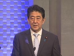 第20回「海の日」特別行事総合開会式 安倍内閣総理大臣スピーチ-平成27年7月20日