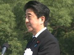 広島市原爆死没者慰霊式並びに平和祈念式あいさつ-平成27年8月6日