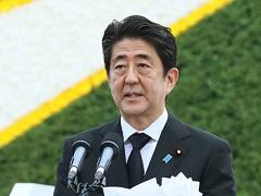 長崎原爆犠牲者慰霊平和祈念式典あいさつ-平成27年8月9日