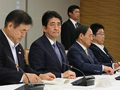 新国立競技場整備計画再検討のための関係閣僚会議-平成27年8月14日